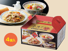 ダブル長崎麺セット