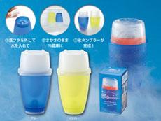 簡単に作れる氷カップ