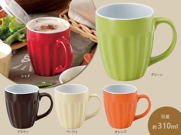 萌え袖に似合うマグカップ説明イメージ