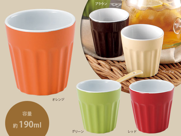 両手で持ちやすいカップ説明イメージ