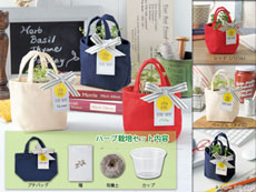 ミニ園芸ガーデンバッグ