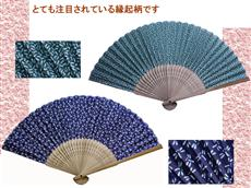 夏の定番粗品 すす竹風彩扇子