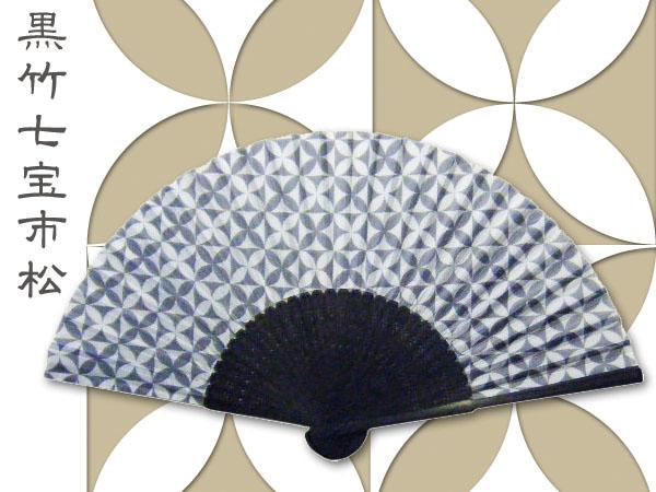 七宝と市松の幾何学模様が美しい説明イメージ
