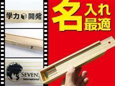 親が決定する学校向け粗品の木箱入色鉛筆12本