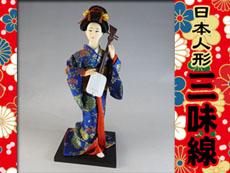 粗品用日本人形:三味線