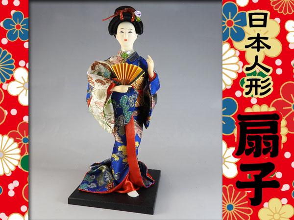 くノ一もできる日本舞踊説明イメージ