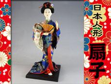 粗品用日本人形:日本舞踊