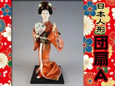 粗品用日本人形:涼み