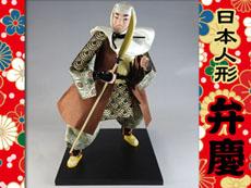 粗品用日本人形:薙刀弁慶