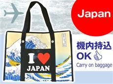 日本土産機内持込袋:浮世絵波