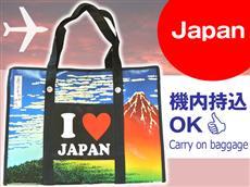 日本土産機内持込袋:浮世絵赤富士