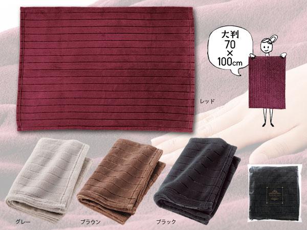 名入れ可能な高級系ミニ毛布説明イメージ