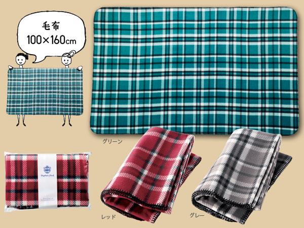 特別な毛布スタイル説明イメージ