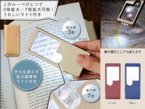 収納ケース付きで携帯に便利説明イメージ