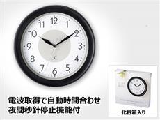 夜静かな電波時計