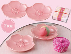 桜の花形小皿二枚組
