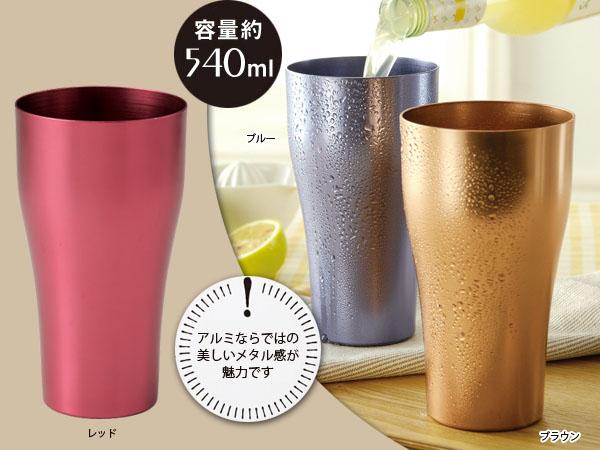冷たい飲み物を2倍楽しめる説明イメージ