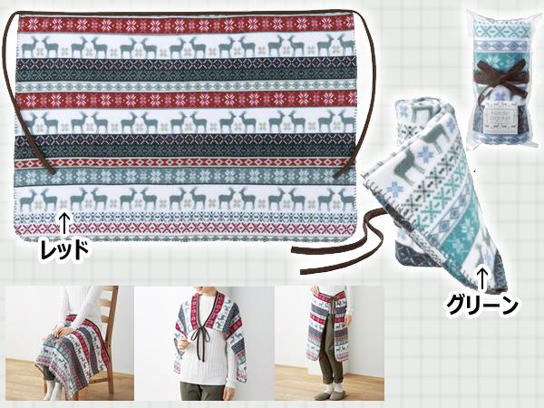 普通よりちょっと良い冬雑貨の説明イメージ
