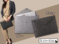 布製A4書類カバー