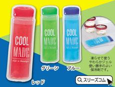 保冷剤:透明ボトル柄