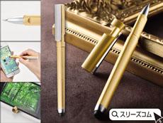 ゴールドカラーボールペン