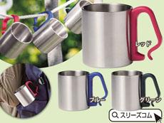 【リニューアル商品】保冷温ステンレスマグカップ