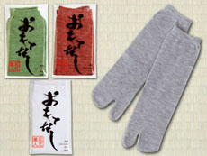 外語表記つき足袋