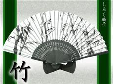 インバウンド向けグッズとしても。一枚絵和柄扇子「竹」
