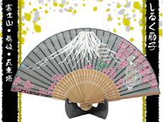 シルク扇子富士山・舞妓・五重塔