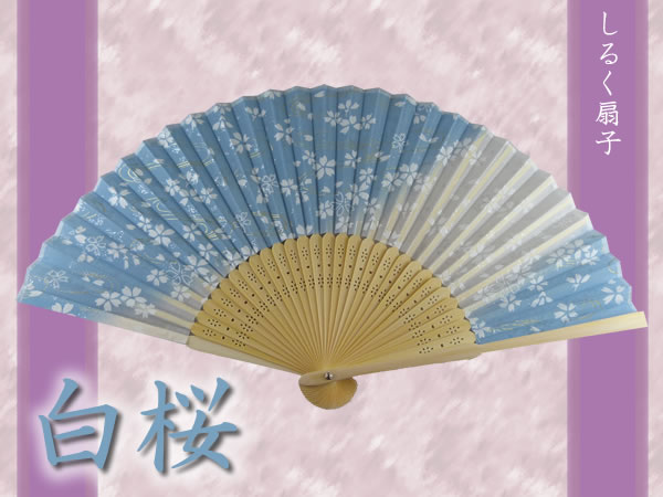 人気の高い桜柄の扇子説明イメージ