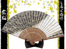 蒔絵風桜シルク扇子