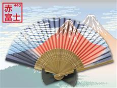 インバウンド向けすす竹赤富士シルク扇子