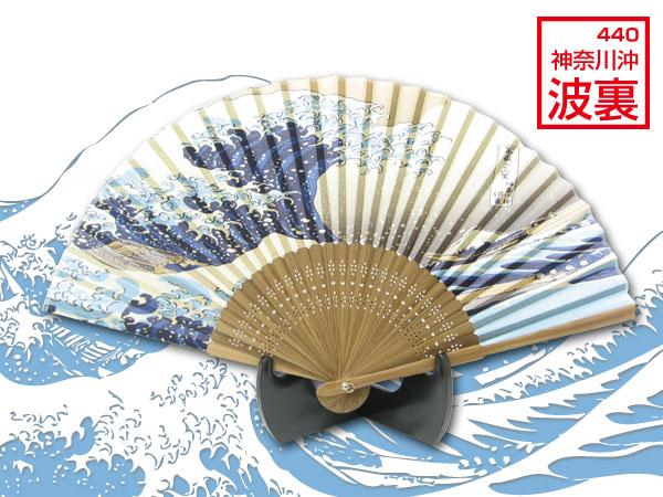 日本らしい柄が人気説明イメージ