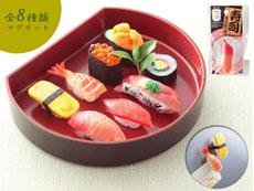 くっつく寿司