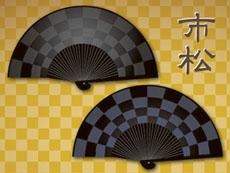 市松円弧シルク扇子2色