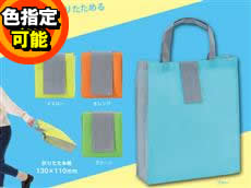A4不織布マチ付き書類バッグ