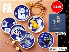 縁起和柄の藍染皿(柄の説明付)