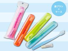 日本製 携帯歯磨きセット