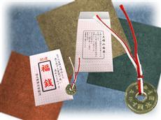 御縁の5円銭