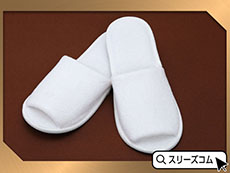 袋入り使い捨てスリッパ:来客用厚手布(白色)