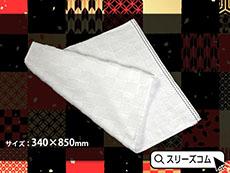 市松柄織りタオル
