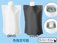 【色指定可能】保冷温ボトルパック