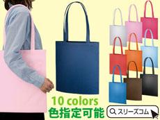 【色指定可能】不織布バッグショルダータイプ