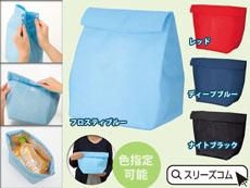 封筒型カラークーラーバッグ