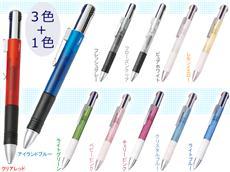 定番の文具粗品3色+1色ボールペン