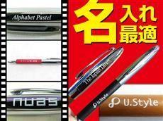 レザーグリップメタルペン