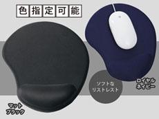 立体マウスパッド:丸型