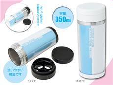カスタムデザインステンレスボトル350ml