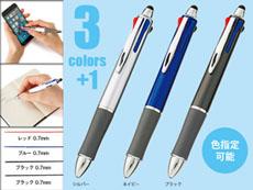 3+1カラーボールペン(タッチペン付)