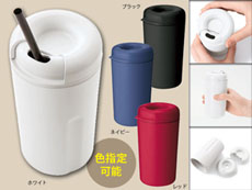 【色指定可能】収納に便利な持ち歩き用カップ350ml